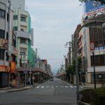 Fuji City - quiet here...