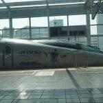 Future train 500